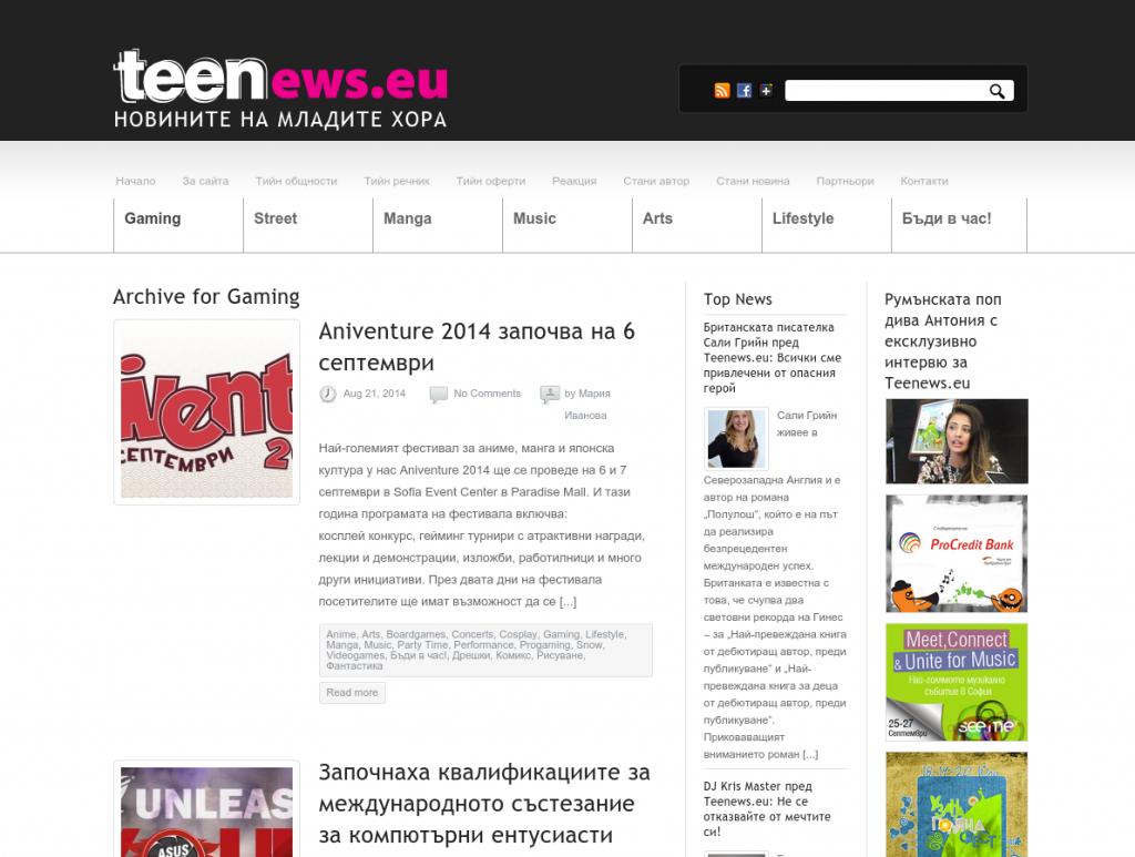 Teen News-2