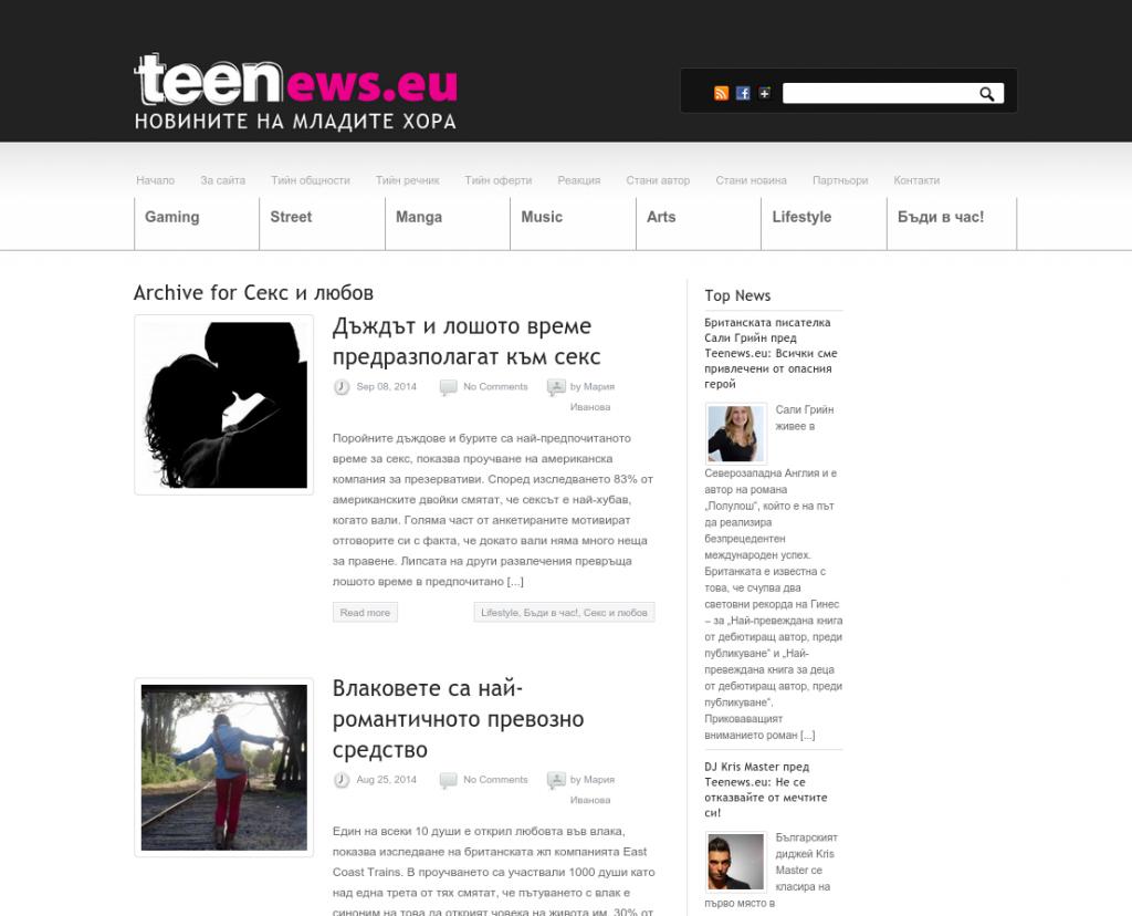 Teen News-4
