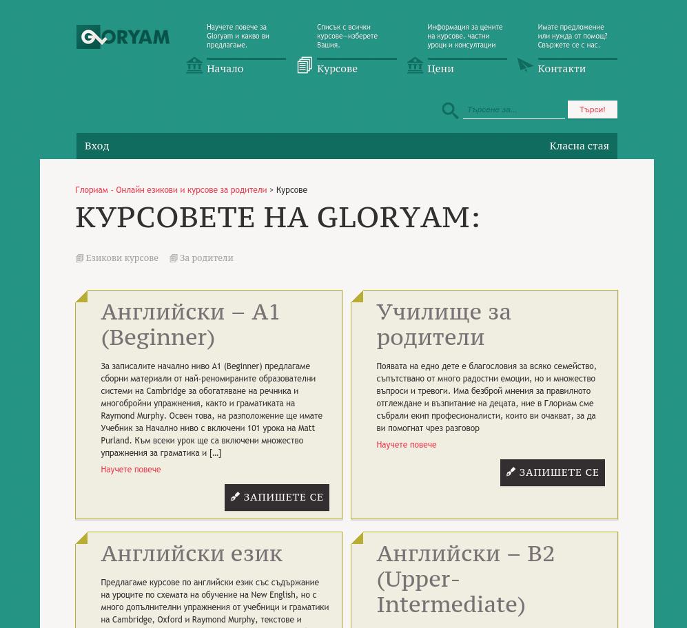 gloryam-2