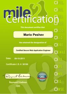 devrix-cswae-certificate