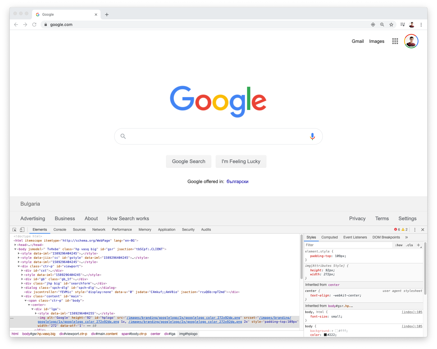 What Is Chrome DevTools