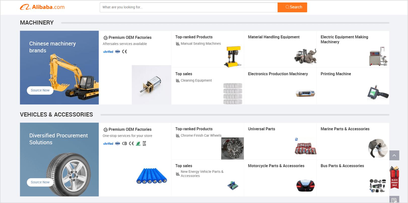 Optimizing Your Product Descriptions Example Screenshot